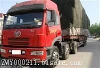 昆山货运公司发往广州专线