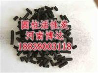 南川圆柱活性炭包装照片