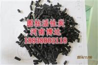 临泉县人工湿地沸石包装照片