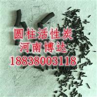 武义县人工湿地沸石包装照片