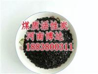 龙州县圆柱活性炭包装照片
