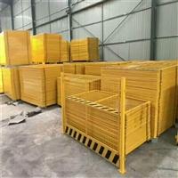 内蒙古包头网围栏基坑护栏黄色基坑警示围栏1.2*2米