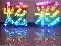 LED外露不锈钢冲孔字生产厂家直销