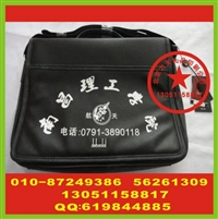 公司皮革包丝印字 名片盒丝印logo 运动水壶丝印字