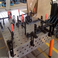 三维柔性焊接平台特点