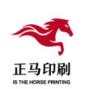 上海正马印务科技有限公司
