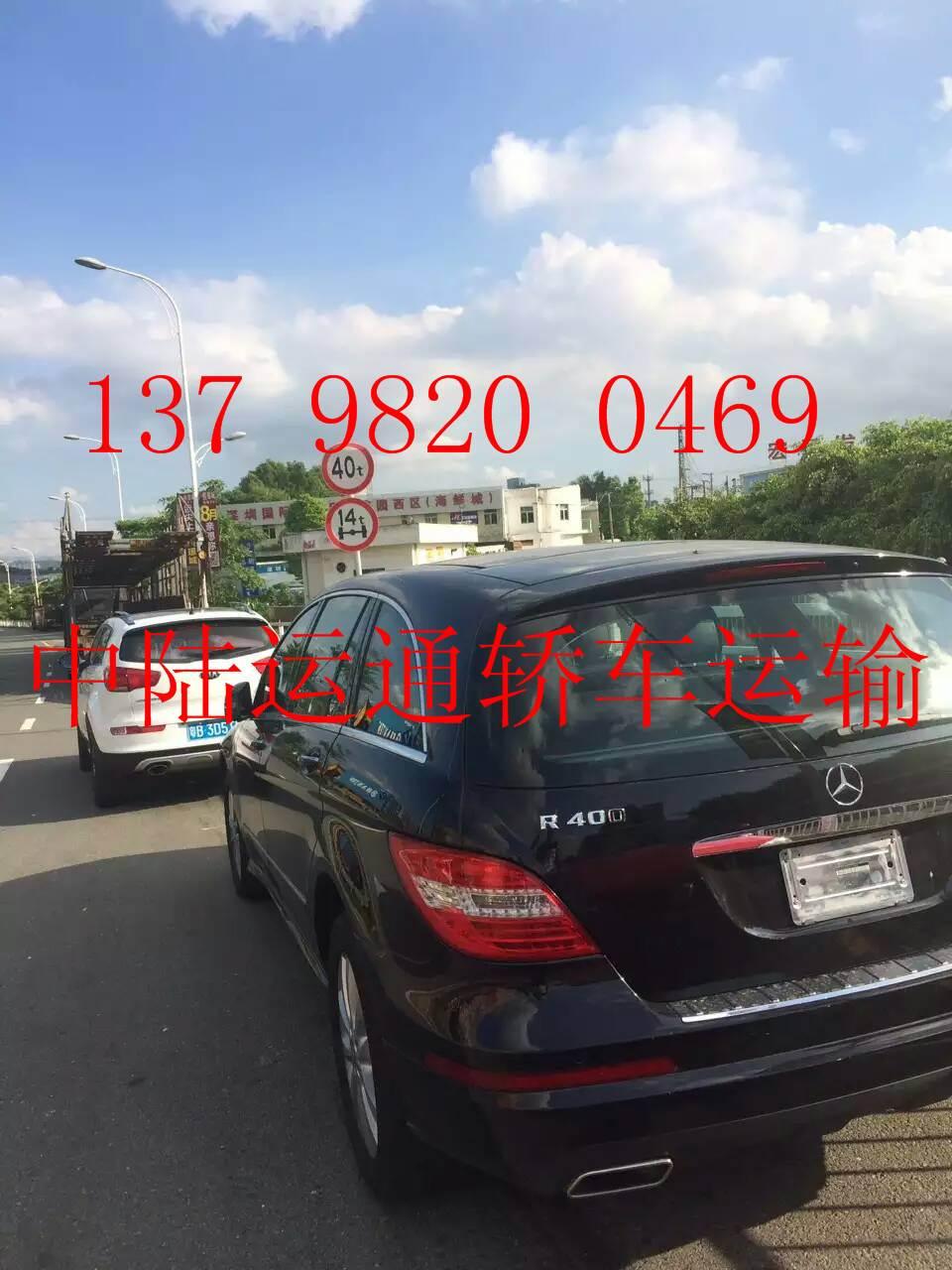 深圳到锦州托运一台轿车,需要多少钱