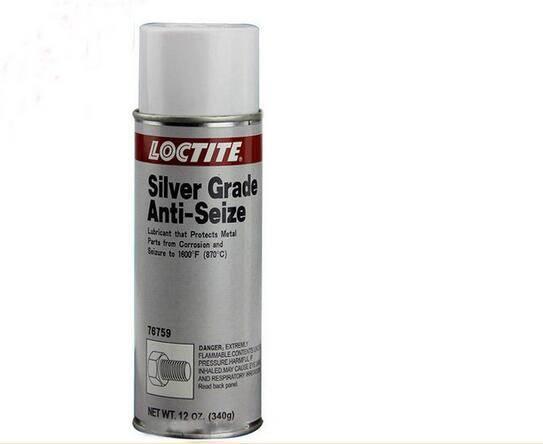 乐泰76759抗咬合剂LB8151耐高温润滑剂 防卡剂链条螺栓松动