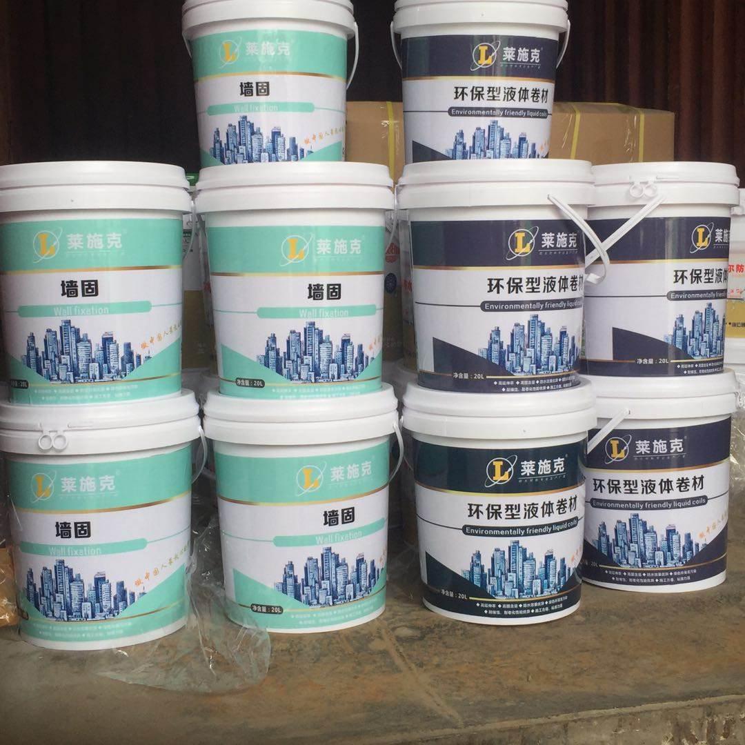 液体卷材中国知名品牌