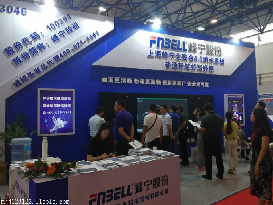 2019北京国际教育装备科技展览会