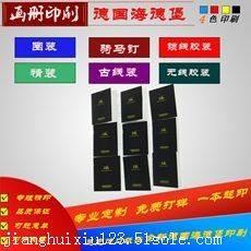 上海专业彩色宣传册画册印刷产品说明书定制印刷公司彩页定制包邮