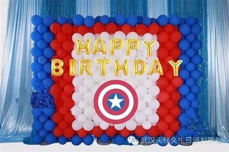 生日宴宝宝宴气球拱门气球装饰等