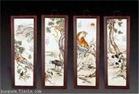 杨知行瓷板画拍卖价格以及鉴定价格
