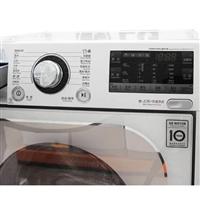 广州市天河区查找LG洗衣机维修电话