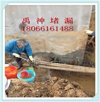 中山市专业地下室堵漏公司的电话-高压灌浆