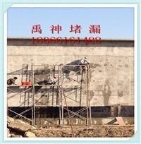 深圳市专业地下车库堵漏的公司高压灌浆堵漏施工