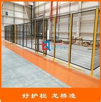 南京高质量设备安全护栏网 南京设备安全防护网 龙桥护栏专业定制