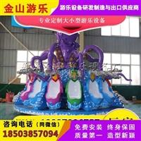 章鱼陀螺生产厂家  章鱼陀螺报价