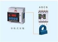 索驰SCF-1L 火灾报警探测器电气火灾控制器 杭州火灾监控装置厂家