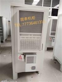 室外防尘防雨柜、户外通信机房、户外通信机柜
