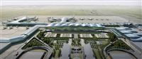 萧山机场航站楼