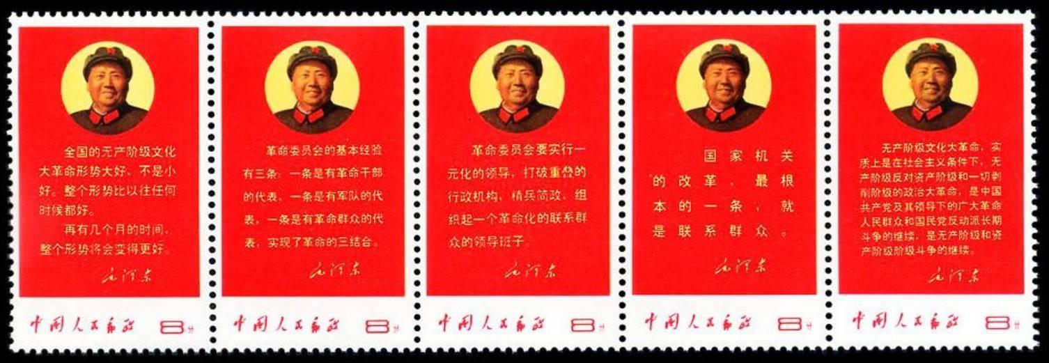 1990年馬生肖郵票大版,價格,圖片,最新