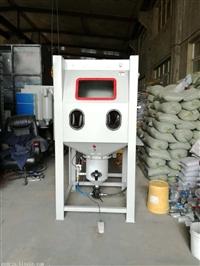 沈阳大小型喷砂机生产厂家沈阳德锐机械设备有限公