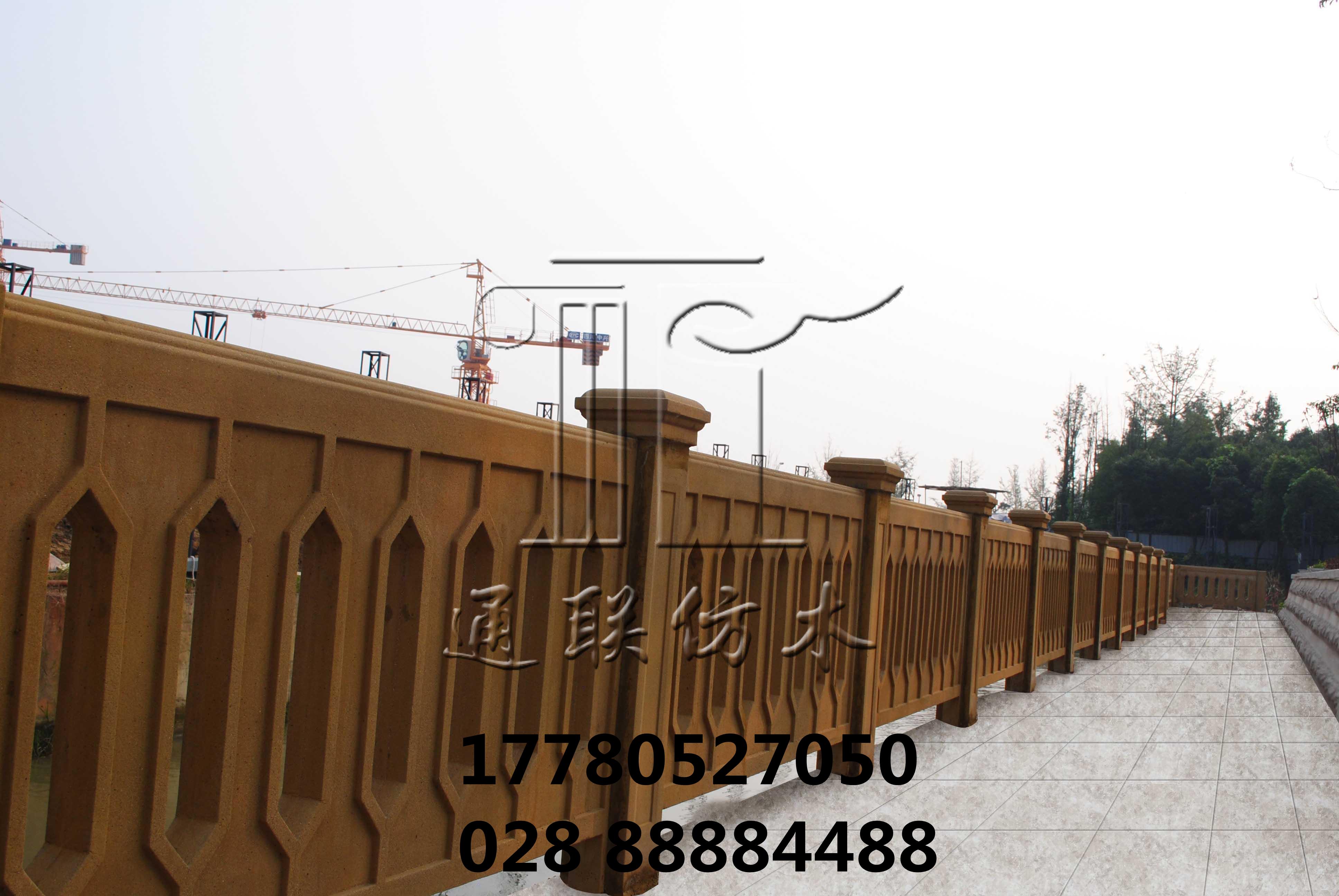 青白江仿木护栏
