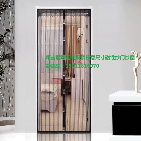 石楼磁性防蚊纱门纱窗定制安装