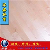 国内体育运动木地板厂家