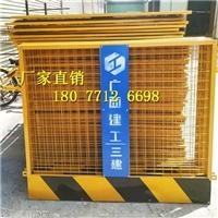 建工建筑施工安全围栏丨广西中铁建工基坑临边防护栏厂家直销