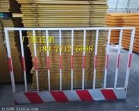 施工基坑圍擋護欄多少錢丨廣西工地防護欄桿丨廣西施工現場護欄廠