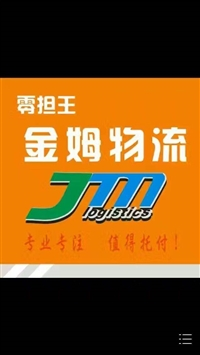 常熟到梅河口上海货运公司上海大件运输