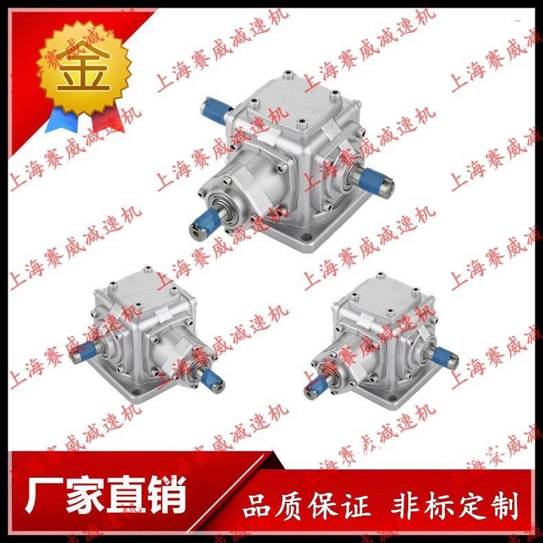 T系列齿轮换向器T2/T4/T6/T7/T8 螺旋伞齿轮换向器
