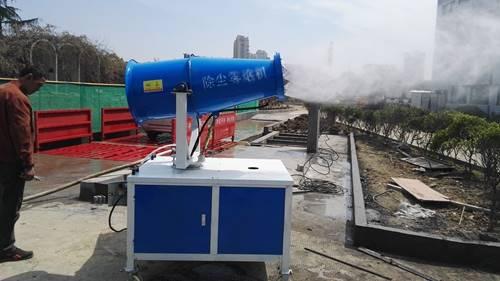 供应浙江各地降尘喷雾设备 友洁降霾神器