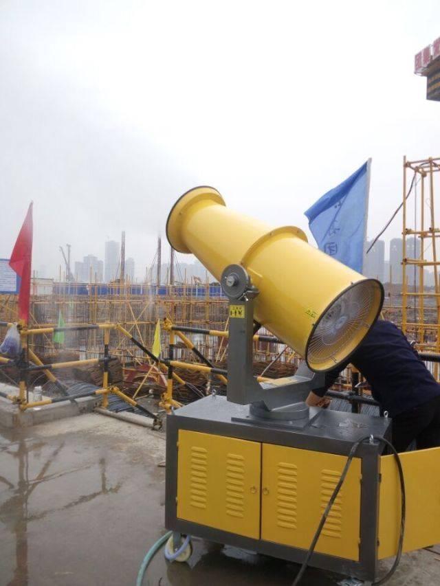 合肥矿山降尘风送式 喷雾机 友洁 产品厂家直销