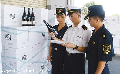起泡葡萄酒进口报关公司|意大利|上海|北京|南京