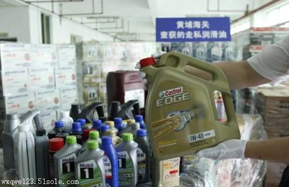成人用品进口流程|上海进口报关公司