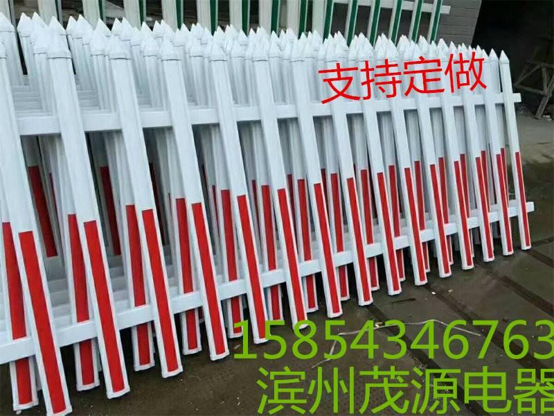 供应电力专用塑钢围栏 玻璃钢交通隔离护栏