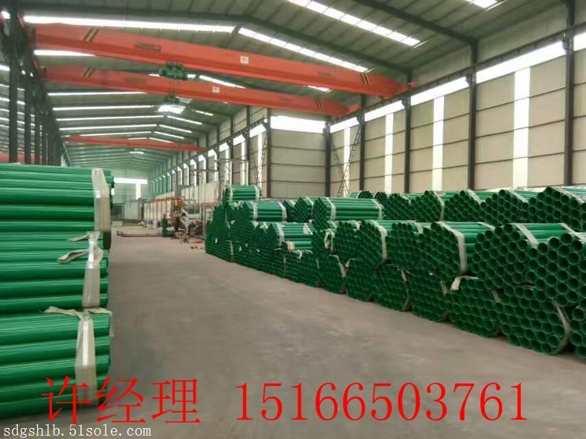 热镀锌喷塑护栏板护栏板重量 护栏板行业资讯 每米价格