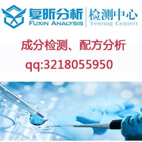 聚丙烯酸酯橡胶成分分析、聚丙烯酸酯橡胶配方检测
