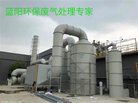 扬州家具有机废气处理-粉尘处理-生物除臭-工业废气处理