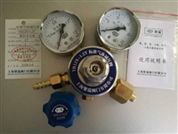 标准气体减压器YB12X-1.2T标气混合气高纯气体减压阀
