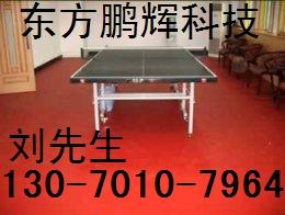 乒乓球塑胶地板 塑胶地面施工做法