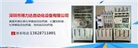 深圳市博力达化学镍自动加药机