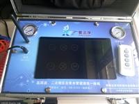 管洁净二次增压水管清洗机,高周波自来水管二次增压清洗机新技术