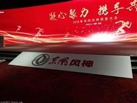 武汉年会策划公司