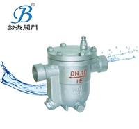 上海螺纹浮球式疏水阀