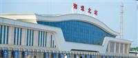 湘潭北高铁站房