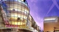 湖北孝感星河天街商业中心